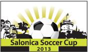 SSC-Logo