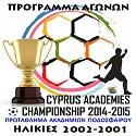 CYPRUS-ACADEMIES-2002