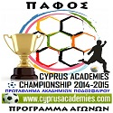 PAFOS-GAMES-SCHEDULE
