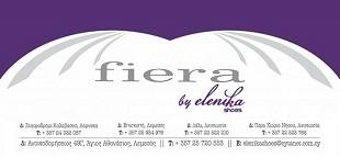 elenika-fierra-310.jpg