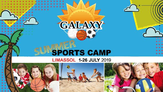 Έναρξη Εγγραφών για το GALAXY SUMMER SPORTS CAMP 2019!