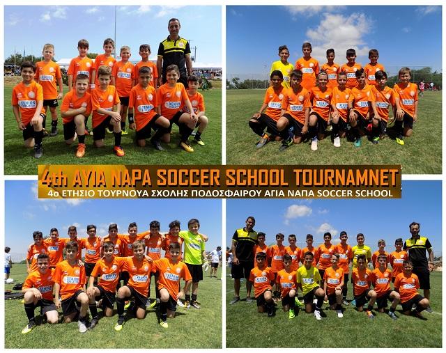 """4th ΑΓΙΑ ΝΑΠΑ Soccer School Tournament: """"Η πιο όμορφη γιορτή του Ποδοσφαίρου""""! Εικόνες και Βίντεο"""