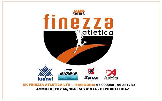 SK FINEZZA ATLETICA LTD: Ένδυση ομάδων και εξοπλισμός προπόνησης στην καλύτερη ποιότητα και τις καλύτερες τιμές της αγοράς!