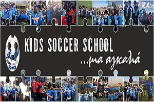 kids-soccer-school.jpg