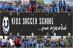 kids-soccer-school.jpg