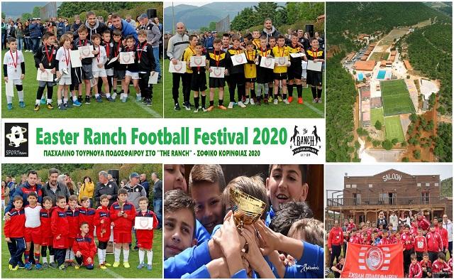 Πανελλήνια Πασχαλινά Τουρνουά «RANCH Football Festival – Easter Cup 2020» στο Σοφικό Κορινθίας Προκήρυξη Αγώνων