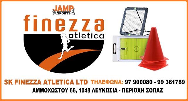 Νέος κατάλογος βοηθημάτων προπόνησης 2020 από τη SK FINEZZA ATLETICA