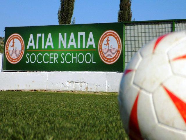 Αγία Νάπα Soccer School: Προπονήσεις Μεταβατικής Περιόδου για Ποδοσφαιριστές Κ14 μέχρι Κ19
