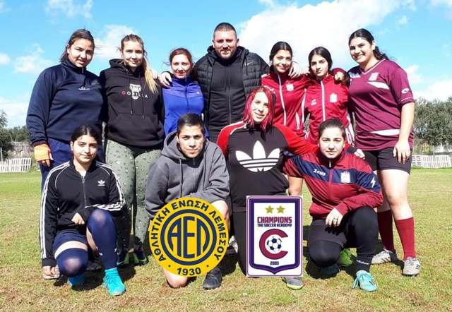 ΑΕΛ Champions Ladies: Μεγάλο ΜΠΑΜ συνεργασίας με μέλλον και προοπτική!
