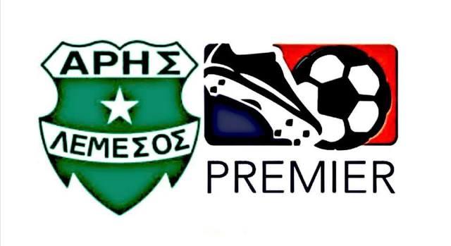 Μεγάλο «ΜΠΑΜ» συνεργασίας των Ακαδημιών Ποδοσφαίρου «PREMIER F.Α.» και ΑΡΗ Λεμεσού!
