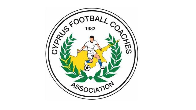 «Ζημιωνει τα παιδια, ψυχικα και σωματικα, το κλεισιμο των ακαδημιων» Ανακοίνωση Σύνδεσμου Κύπριων Προπονητών Ποδοσφαίρου