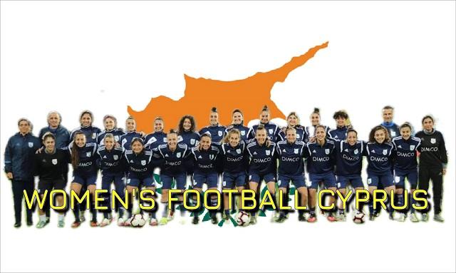 Ενίσχυση του προγράμματος ανάπτυξης της βάσης του Γυναικείου Ποδοσφαίρου από την Κ.Ο.Π.